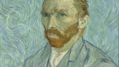 Как ухото на Винсент ван Гог стана по-известно от изкуството му