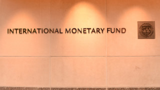 Дейселблум и Кристалина Георгиева – фаворити за номинацията на ЕС за шеф на МВФ
