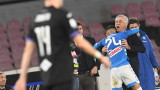 Наполи победи Сампдория с 3:0