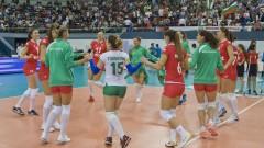 България - Германия не по-рано от 19:30 часа в битка за четвъртфинал
