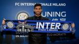 Официално: Лисандро Лопес е футболист на Интер