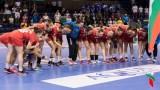 Втора победа на хандбалистките до 19 години на европейския турнир във Варна