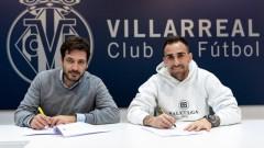 Пако Алкасер смени клуба
