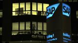 Германски ИТ гигант с офис в София очаква до 9,3 милиарда евро печалба за 2020-а
