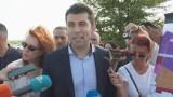Кирил Петков: Няма съмнение, че съм се отказал от канадско гражданство на 21 април