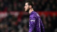 Юнайтед търси нов вратар