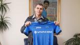 Официално: Антон Огнянов подписа с Левски