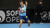 Германският квалификант Яник Маден се справи с французина Адриан Манарино