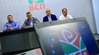 БСП се оплака от административен, полицейски и икономически натиск