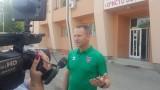 Ботев (Враца) започна подготовка за новия сезон, очакват се чуждестранни футболисти