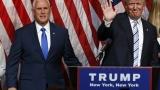 Тръмп представи кандидата си за вицепрезидент