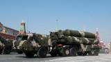 """САЩ плашат Турция с """"много негативни"""" последствия от придобиването на С-400"""