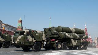 Турция получи първите S-400 въпреки опасността от санкции