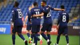Франция спечели визитата си на Казахстан с 2:0 в световна квалификация