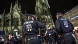Жалбите в Кьолн за сексуално насилие се увеличават
