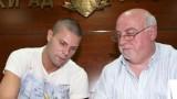 Медиите в Чехия: Финансови и семейни проблеми стоят зад самоубийството на Бистрон