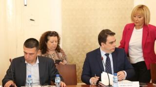 "Комисията по ревизия се зарови в ""Златния гьол"""