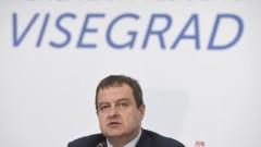 Сърбия: Никога няма да признаем Косово, дори и да не се присъединим към ЕС