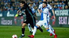 Леганес - Реал (Мадрид) 0:1, гол на Асенсио