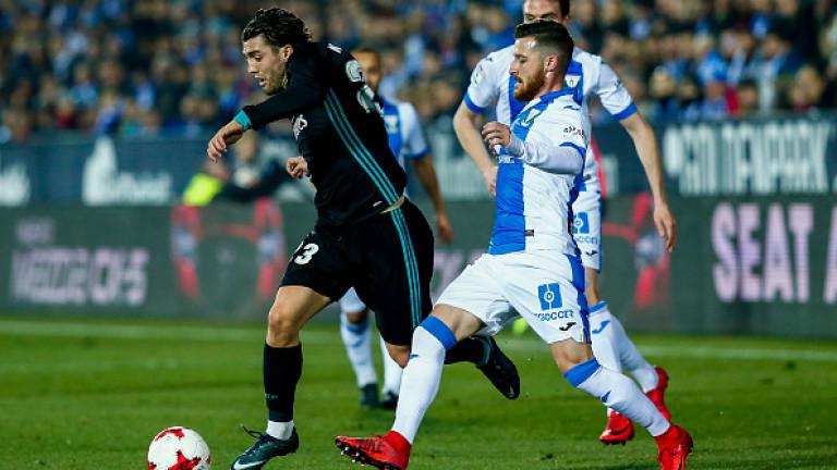 Леганес 0 : 1 Реал Мадрид 90+3′ Край на срещата.