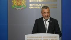 Валери Симеонов се извини