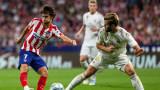 Начо: Реал е в най-добрата си форма този сезон