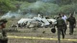 Ето имената на четиримата оцелели при самолетната катастрофа в Колумбия