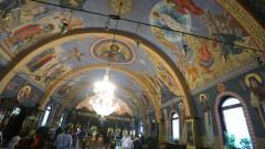 Отношенията между БПЦ и католическата църква са балансирани