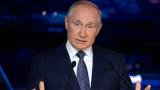 """Путин се надявал талибаните да се държат """"цивилизовано"""" в Афганистан"""