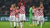 Иван Ракитич остава извън сметките на Хърватия за битката с Турция