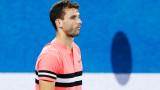 Григор Димитров: Разочарован съм, боли ме, не играх добре в Австралия