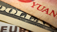 Пекин даде сигнал, че ще продължи да отслабва юана
