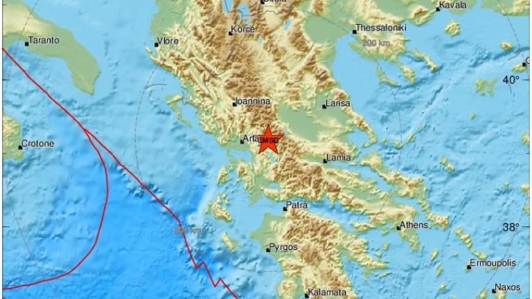 Силно земетресение в централната част на Гърция