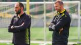 Ботев (Пловдив) потвърди кой ще води отбора срещу Ботев (Враца)