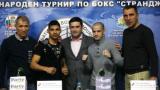 Инински: Благодаря на министър Кралев за подкрепата към родния бокс