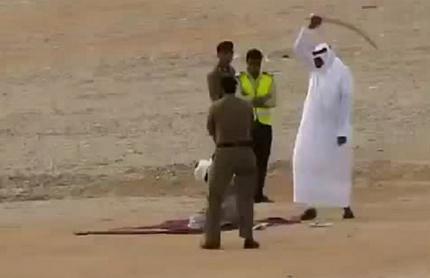 """Саудитска Арабия обезглавява повече хора от """"Ислямска държава"""""""