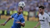 Фелипе Нашименто близо да завръщане в игра за Левски