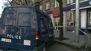 Обраха банков клон в центъра на София