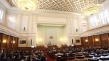 НС провежда дебатите по вота на недоверие