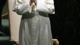 Бенедикт XVI изказа съболезнования за смъртта на Алексей Втори