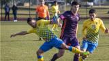 Борислав Цонев започва тренировки с Левски