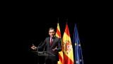 Испания ще помилва деветимата хвърлени в затвора каталунски сепаратисти
