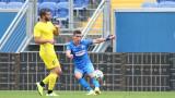Звезда на Левски виси до последно за големия мач с ЦСКА