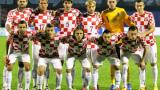 Хърватите се вбесиха заради голи снимки