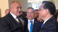България е домакин през 2018 на 7-та среща на държавите от ЦИЕ и Китай