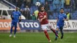 ЦСКА пусна в продажба билетите за следващите две дербита с Левски
