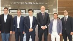 Представиха новите членове на Управителния и Надзорния съвет на ББР