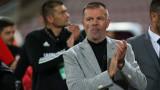 Стойчо Младенов: Преди гола на Левски бяхме мудни, не ми е минавало през главата да не вземем 3-те точки