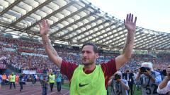 Франческо Тоти пред триумфално завръщане в Рома