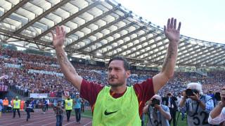 25 години от първия гол на Франческо Тоти за Рома